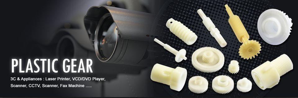 Gear Manufacturer Of Yeh Der Plastic Gears Manufacturer